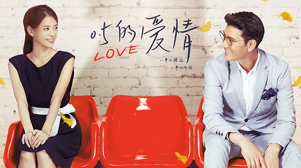0.5 Love