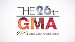 26th Golden Melody Awards