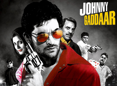 Trailer: Johnny Gaddaar