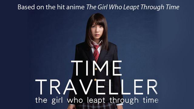 Výsledok vyhľadávania obrázkov pre dopyt time traveller movie