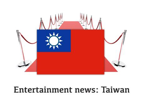 Entertainment News - Taiwan