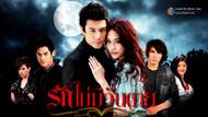 Love Never Dies (Vampire)