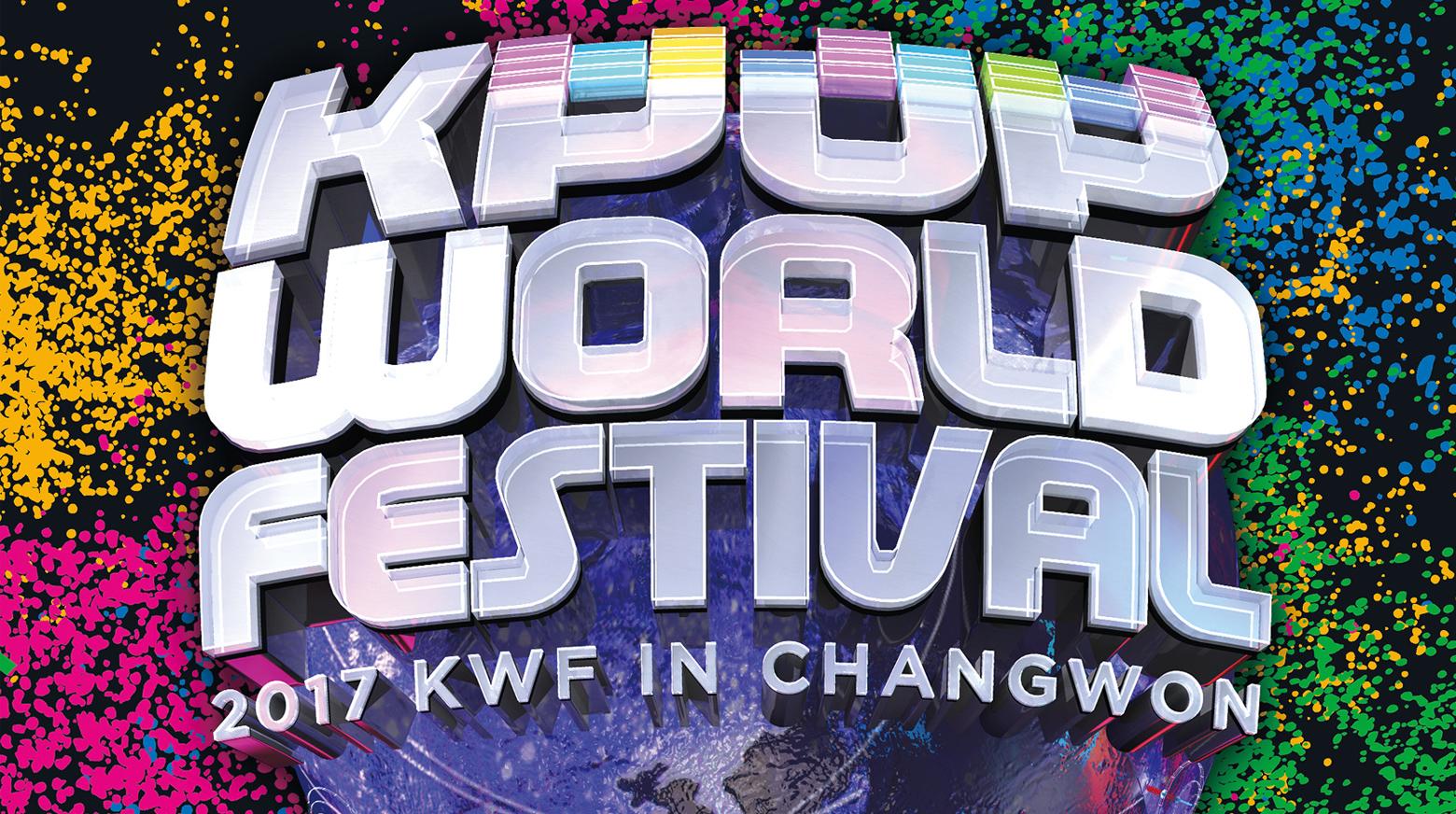 KPOP WORLD FESTIVAL 2017 in Changwon