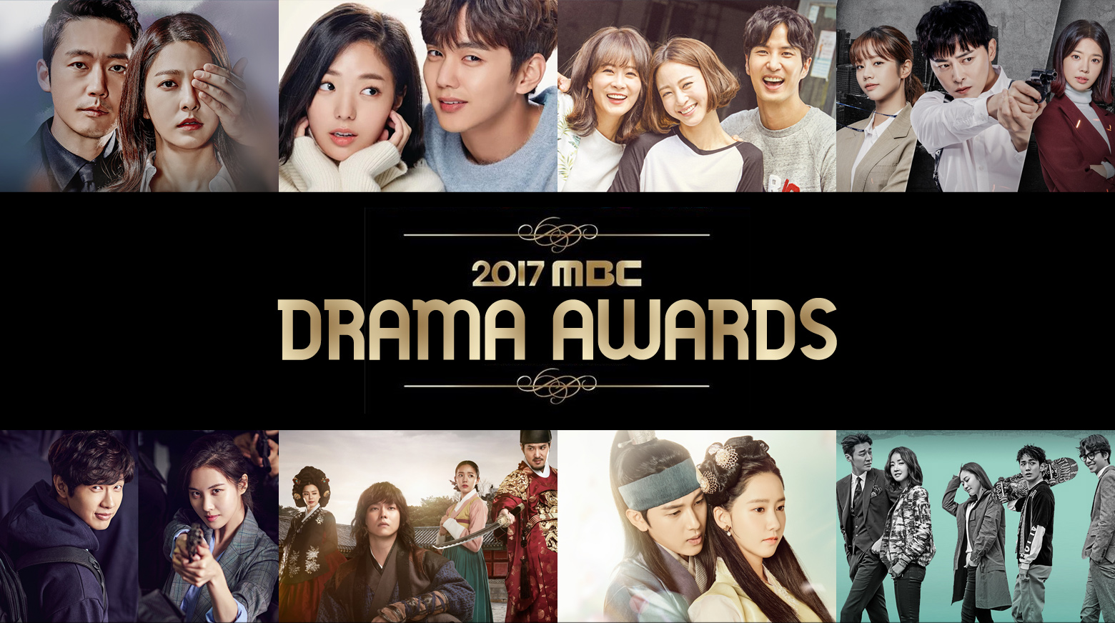 2017 MBC Drama Awards