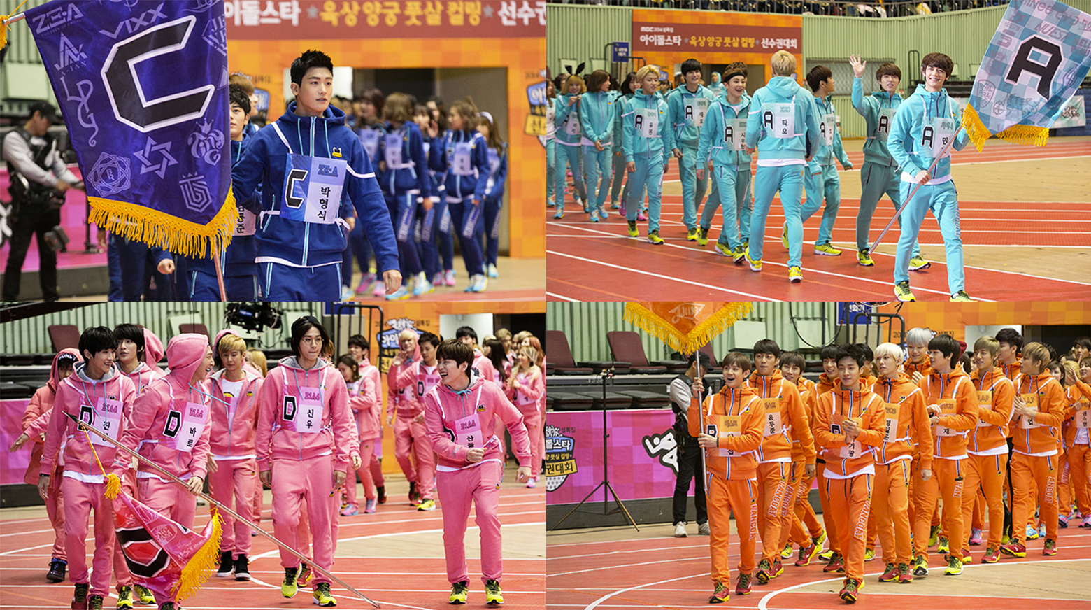 2014 Idol Star Athletics Championships - New Year Special
