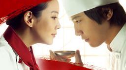Le Grand Chef 2: Kimchi War