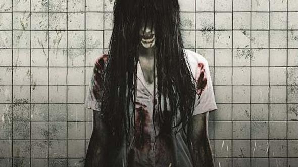 Evil Nurse