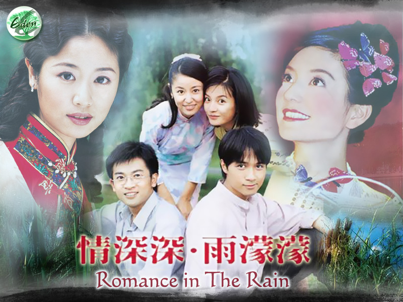 Romance in the Rain Episode 1