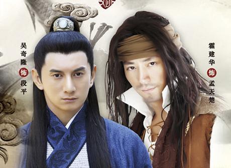 Xing Ming Shi Ye