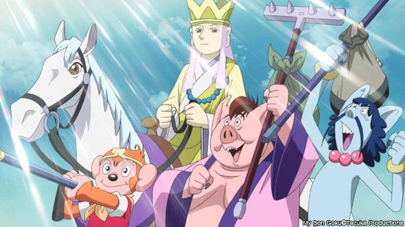 My Son-Goku