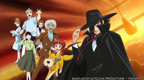 Watch blackjack 21 anime online