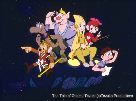 The Tale of Osamu Tezuka : I'm Son-Goku