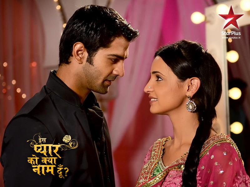 What Name Should I Give to This Love ? (Iss Pyaar Ko Kya Naam Doon)