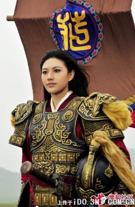 The Legend of Hua Mulan
