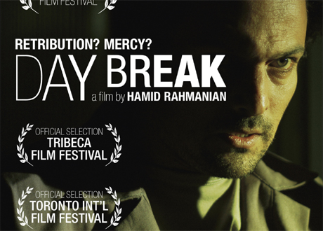 Day break movie iran