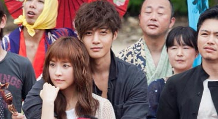 City Conquest /Conquer the City