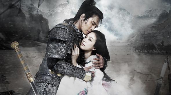 Image result for ja myung go