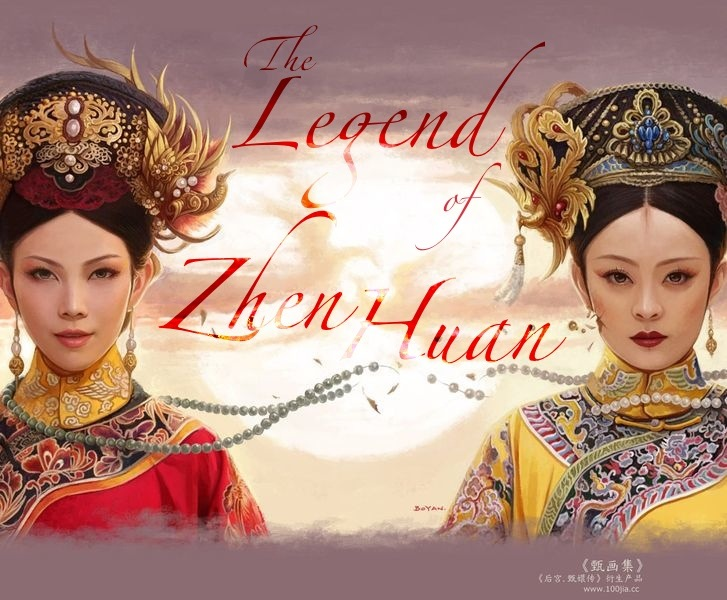 The Legend of Zhen Huan(Completed)