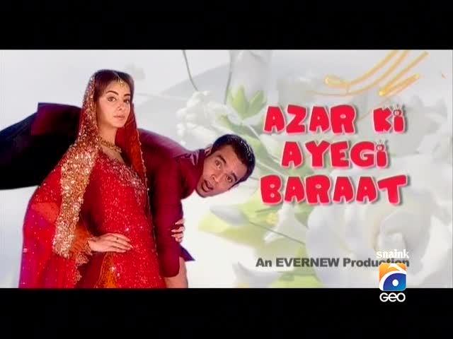 Azar's Wedding Procession Will Come...