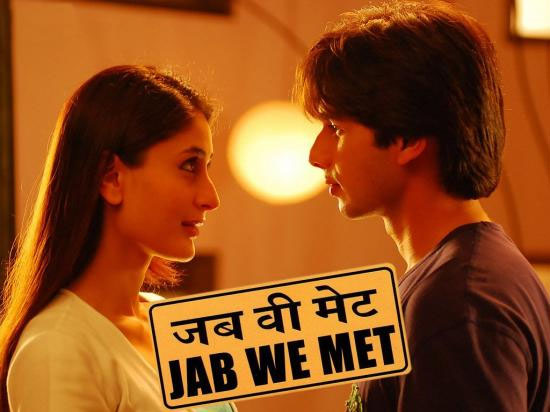 Jab We Met ( When We Met )