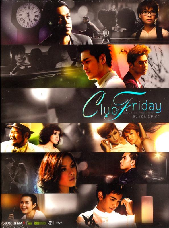 Club Friday Based on True Story by Earn Piyada