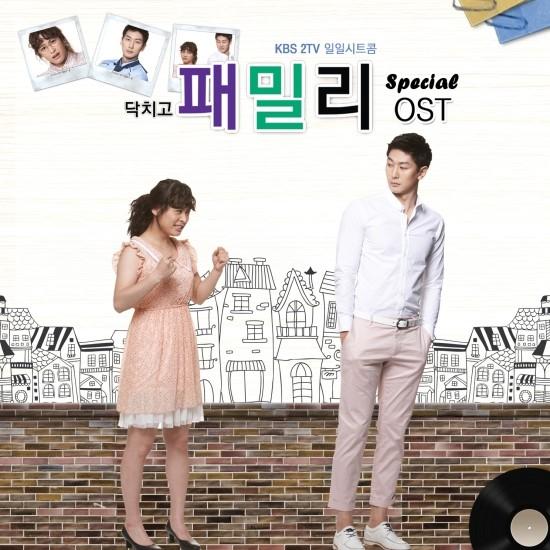 Bongji Couple (Shim Ji Ho & Park Hee Von)