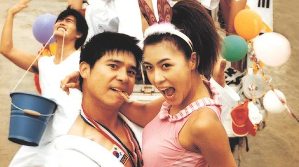 Free Korean Sex Movie 97