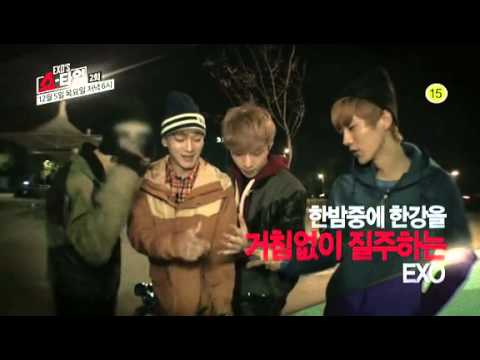 No Title: EXO's Showtime
