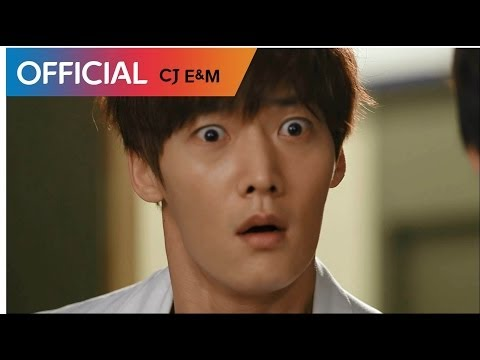 Ju-A - I Am: Emergency Couple
