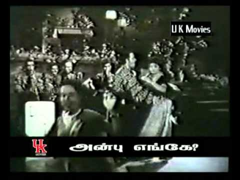 A.R.Rahman: TAMIL OLD--Dingiri Dingale meenakshi Dingiri dinkale--ANBU ENGE?