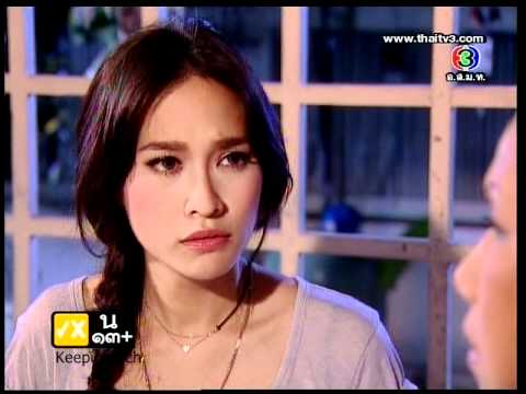Love Never Dies (Vampire) Episode 2 (Part 1)