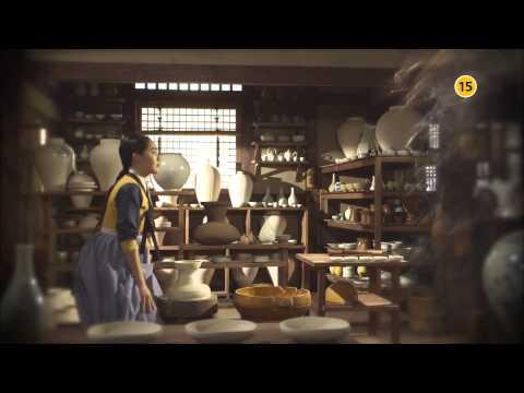 Trailer 1: Jung Yi, the Goddess of Fire