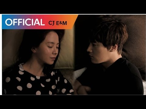 The Fragrance of Flowers: Emergency Couple (aka Emergency Man and Woman)