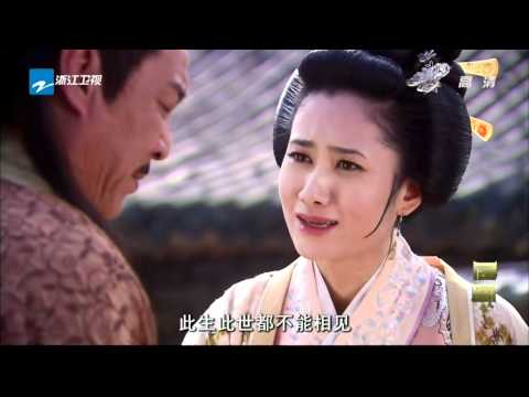 The Royal Harem Episode 1