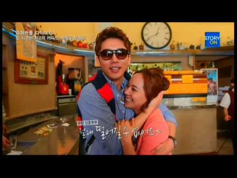 Super Couple Diary Episode 2: Super Couple Diary