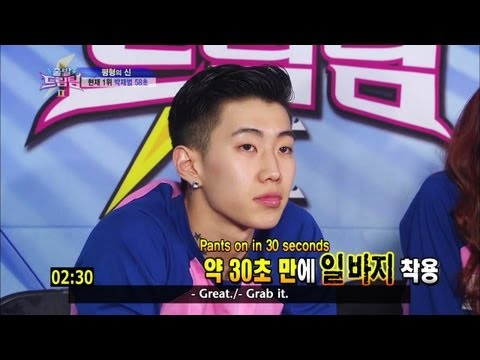 Dream team : Jay Park