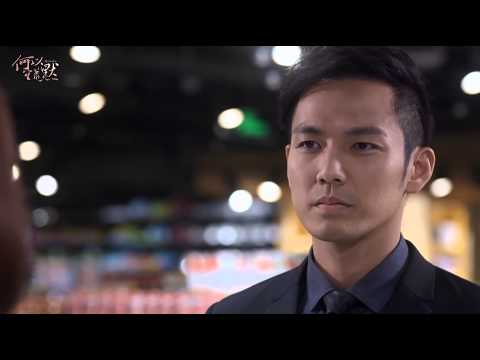 All Eyes On Me- Wallace Chung: My Sunshine OST何以笙箫默片尾曲MV   Why Love    Wallace Chung