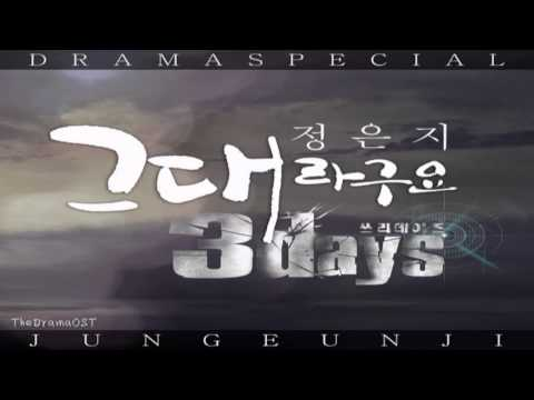 Jung Eun Ji - It's You OST Part 2: Three Days