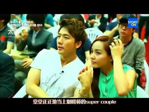 Super Couple Diary Episode 5: Super Couple Diary