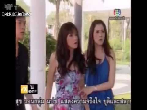 Dok Ruk Rim Tang Episode 3 (Part 1)