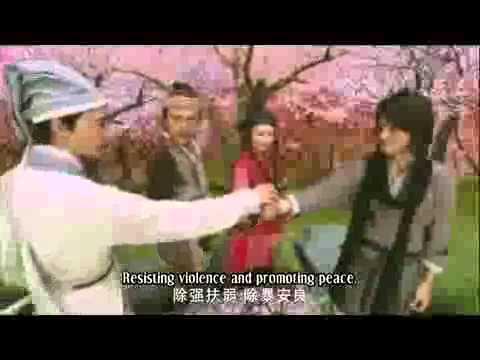 Strange Hero trailer: Strange Hero Yi Zhi Mei