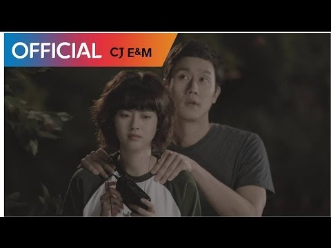 OST 3 With You --B1A4: Reply 1994