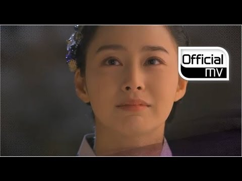 ZIA: Dream On You (Jang Ok Jeong OST)
