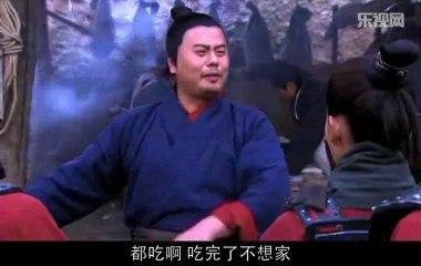 Mulan Episode 5