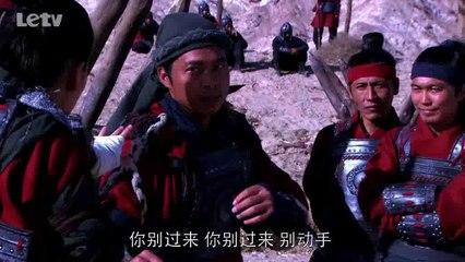 Mulan Episode 6