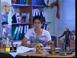 Jao Sao Pom Mai Chai Pee Episode 4: Jao Sao Pom Mai Chai Pee (Part 1)