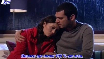 Savash and Yasemin ~ Cuidar nuestro amor ~ BG SUB: Nurgül Yeşilçay
