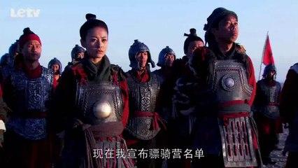 Mulan Episode 7
