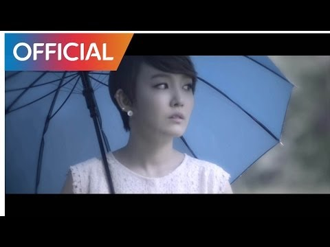 Younha: Umbrella