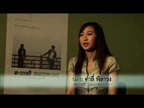 The Making of Sabaidee Luang Prabang: Sabaidee (Hello) Luang Prabang [Completed]
